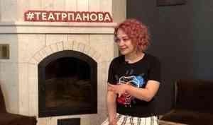 Сегодня в Архангельске стартует Фестиваль уличных театров