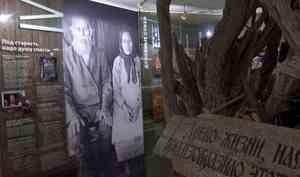 В год своего 30-летия Кенозерский национальный парк проводит конкурс грантов «Оживляя историю»