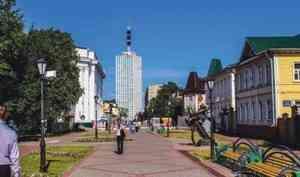 Архангельск исследуют с позиции паблик-арта