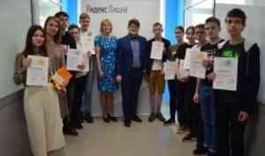 В ДНК завершился первый год обучения в Яндекс.Лицее