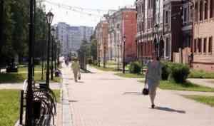 Чумбаровка празднует юбилей: пешеходной улице Архангельска исполнилось 100 лет