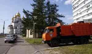В Поморье планируют установить новые налоговые преференции в «мусорной» сфере