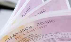 В Архангельске возбуждено дело в отношении 19 мошенников автострахования
