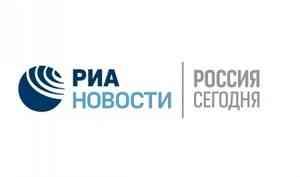 Поздравление Министра МЧС России Евгения Зиничева в адрес коллектива МИА «Россия сегодня» в связи с 80-летием