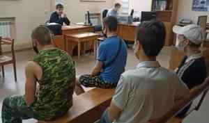 Священник Игорь Горбань пообщался с состоящими на учете в уголовно-исполнительной инспекции подростками