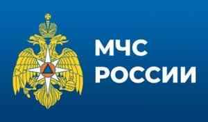 Закон о денежных компенсациях семьям погибших пожарных одобрен Советом Федерации