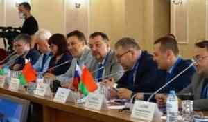 В Архангельске прошло заседание коллегии Комитета Союзного государства по гидрометеорологии и мониторингу природной среды