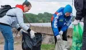 «Чистые игры»: молодые жители Поморья собрали более восьми тонн мусора