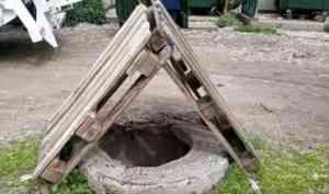 «РВК-Архангельск» оперативно реагирует на информацию об открытых колодцах