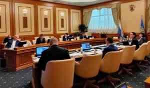 Александр Цыбульский принял участие в заседании попечительского совета в САФУ под председательством Алексея Кудрина