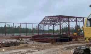 Хоккейная арена «Ледовый дворец» в Коряжме: подрядчик приступил к монтажу конструкций
