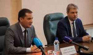 Очистные сооружения Архангельска переданы в концессию ГК «Росводоканал»
