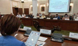 Названы победители регионального этапа конкурса «Российская организация высокой социальной эффективности»