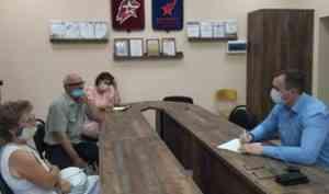 Варианты поддержки ветеранов Великой Отечественной войны прорабатываются в ходе встреч с их родственниками