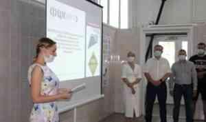 В Поморье реализация нацпроекта «Производительность труда» перешла в практическую стадию