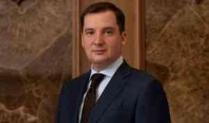 Александр Цыбульский поздравил жителей Поморья с Днем семьи, любви и верности