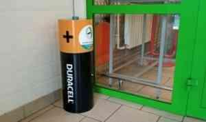 В Поморье стартовал проект по утилизации батареек