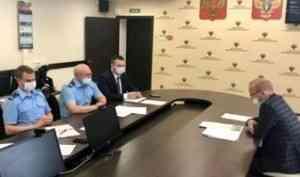 Заместителем прокурора Архангельской области совместно с бизнес-уполномоченным проведен прием предпринимателей