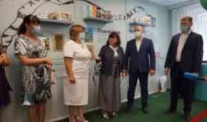 Представители САФУ приняли участие вцеремонии открытия обновленного музея Архангельского водорослевого комбината