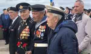 Инициативу овведении региональной выплаты участникам иинвалидам Великой Отечественной войны рассмотрят насессии