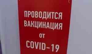 На этой неделе главный санитарный врач Архангельской области Роман Бузинов издал постановление об обязательной вакцинации