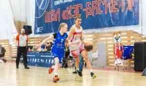 Молодые баскетболисты Поморья смогут участвовать в просмотровых сборах клуба «Локомотив-Кубань»