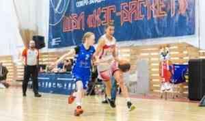 Молодые баскетболисты Поморья получат шанс на просмотр в клубе «Локомотив-Кубань»