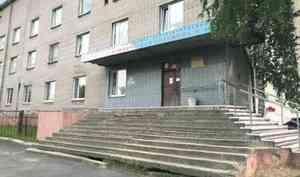 «Звёздный» пинок. За что медицину Архангельска опозорили на всю страну?