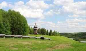 Музей «Малые Корелы» объявил о старте областного творческого конкурса