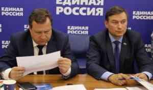 В «Единой России» прокомментировали выдвижение Юркова на выборы в облсобрание