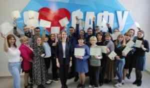 Руководитель образовательного центра «Сириус»: «Необходимо расширять программы повышения квалификации педагогов»