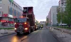 Почти 190 млн рублей дополнительно выделено в Архангельске на ремонт дорог