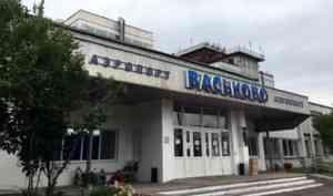 Определены шесть претендентов на присвоение почетного имени аэропорту Васьково