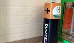 «Пятерочка» принимает батарейки: публикуем адреса магазинов в Архангельской области