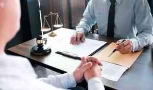 В чем преимущества юридических фирм?