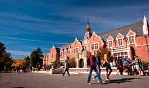 Образование в Новой Зеландии: все самое интересное