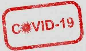 Засутки вАрхангельской области COVID-19 подтверждён 211 раз