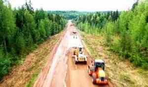 20 миллионов рублей дополнительной выделено на ремонт дороги Лешуконское-Мезень