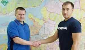 УЛК намерена существенно нарастить объем лесозаготовок в Архангельской области