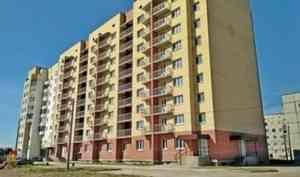 Четыре северодвинских долгостроя покинут «черный список» проблемных домов в Поморье