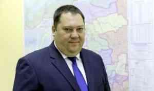 Экс-чиновник мэрии Архангельска признал вину в получении 50-тысячной взятки