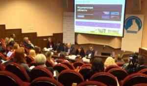 Журналисты и эксперты стран Баренцева региона соберутся на эко-форум в Архангельске