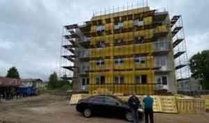 К ноябрю в Новодвинске сдадут дом для переселения граждан из аварийного жилья