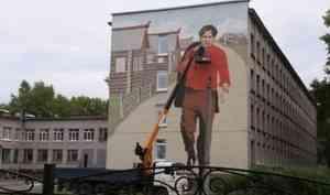 На архангельской школе появится масштабный стрит-арт с Фёдором Абрамовым