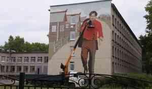 Стрит-арт с изображением Фёдора Абрамова появится в Северном округе Архангельска