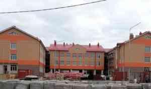 В округе Варавино-Фактория продолжается строительство современной школы