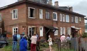 Ночной пожар унес жизнь инвалида в Архангельской области