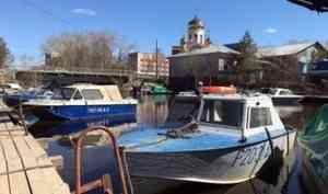 Теплые и дождливые выходные обещают синоптики в Архангельской области