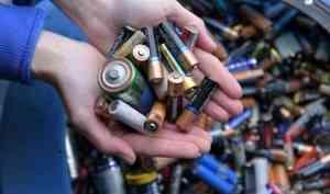В Архангельской области появились 55 боксов для сбора батареек