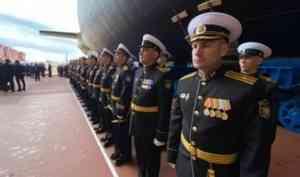 Стапель на ход! В Северодвинске выведен из эллинга атомный подводный крейсер четвертого поколения «Красноярск»